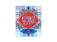 Khan Al Romman